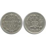 10 копеек 1906 года (СПБ-ЭБ) Российская Империя, серебро