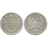 10 копеек 1907 года (СПБ-ЭБ) Российская Империя, серебро