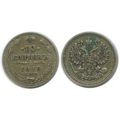 10 копеек 1910 года (СПБ-ЭБ) Российская Империя, серебро (2)