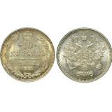 10 копеек,1861 года, (СПБ) серебро  Российская Империя (арт н-49826)