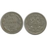 15 копеек,1870 года,  (СПБ-НI) серебро  Российская Империя