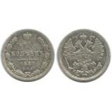 15 копеек,1880 года, (СПБ-НФ) серебро  Российская Империя