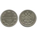 15 копеек,1905 года, (СПБ-АР) серебро  Российская Империя