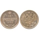 15 копеек,1908 года, (СПБ-ЭБ) серебро  Российская Империя