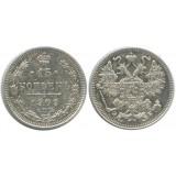 15 копеек,1909 года, (СПБ-ЭБ) серебро  Российская Империя