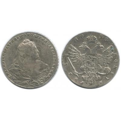 1 рубль 1738 года   Российская Империя, серебро