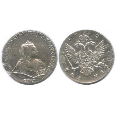 1 рубль 1742 года  (СПБ)  Российская Империя, серебро