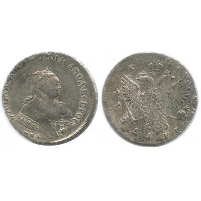 1 рубль 1745 года (ММД)   Российская Империя, серебро