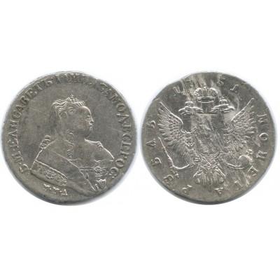 1 рубль 1751 года (ММД)   Российская Империя, серебро