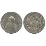 1 рубль 1754 года (ММД- МБ)   Российская Империя, серебро
