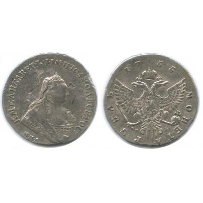 1 рубль 1755 года (ММД-МБ)   Российская Империя, серебро