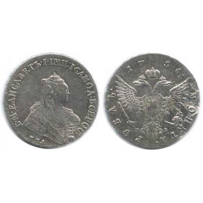 1 рубль 1756 года (ММД-МБ)   Российская Империя, серебро