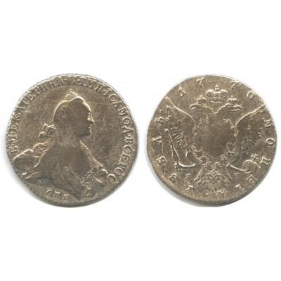 1 рубль 1770 года (СПБ-ЯЧ)   Российская Империя, серебро