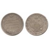 1 рубль 1812 года   (СПБ-МФ) Российская Империя, серебро