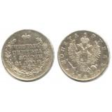 1 рубль 1817 года (СПБ-ПС) Российская Империя, серебро