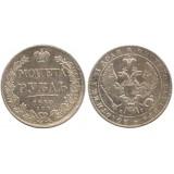 1 рубль 1840 года (СПБ-НГ) Российская Империя, серебро