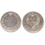 1 рубль 1844 года (СПБ-MW) Российская Империя, серебро