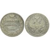 Полтина (50 копеек) 1847 года, (СПБ-MW) серебро  Российская Империя (арт: н-44711)