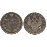 1 рубль 1854 года (СПБ-HI) Российская Империя, серебро