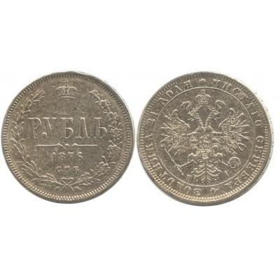 1 рубль 1876 года (СПБ-HI) Российская Империя, серебро