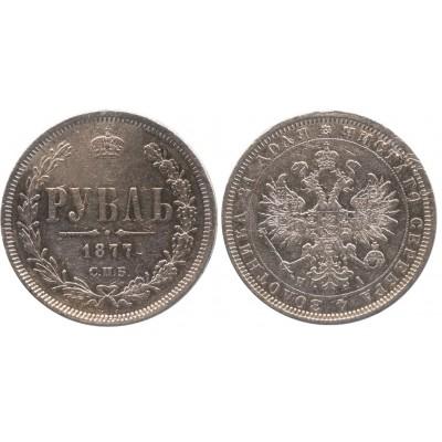 1 рубль 1877 года (СПБ-HI) Российская Империя, серебро
