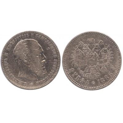 1 рубль 1886 года (АГ) Российская Империя, серебро