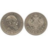 1 рубль 1888 года (АГ) Российская Империя, серебро