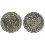1 рубль 1892 года (АГ) Российская Империя, серебро