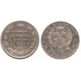 1 рубль 1824 года (СПБ-ПД) Российская Империя, серебро