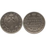 Полтина (50 копеек) 1825 года, (СПБ-ПД) серебро  Российская Империя
