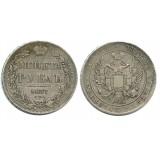 1 рубль 1837 года (СПБ-НГ)  Российская Империя, серебро