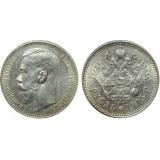 1 рубль 1915 года (ВС), Российская Империя, серебро (редкий) (арт н-58119)