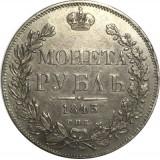 1 рубль 1843 года (СПБ-АЧ)  Российская Империя, серебро