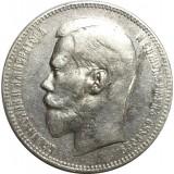 1 рубль 1897 года (**), Российская Империя, серебро (4)