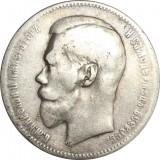 1 рубль 1897 года (**), Российская Империя, серебро (9)