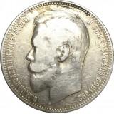 1 рубль 1899 года (ФЗ), Российская Империя, серебро (8)