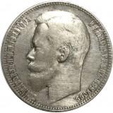 1 рубль 1899 года (ФЗ), Российская Империя, серебро (7)