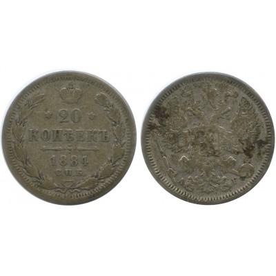 20 копеек,1884 года,  (СПБ-АГ) серебро  Российская Империя