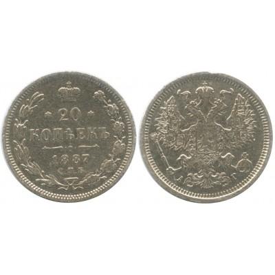 20 копеек,1887 года,  (СПБ-АГ) серебро  Российская Империя