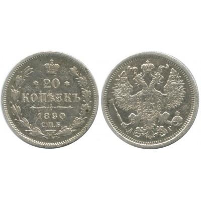 20 копеек,1890 года,  (СПБ-АГ) серебро  Российская Империя