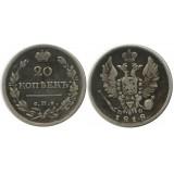 20 копеек,1818 года,  (СПБ-ПС) серебро  Российская Империя