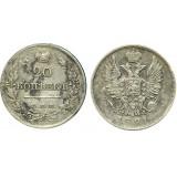 20 копеек,1821 года,  (СПБ-ПД) серебро  Российская Империя (арт: н-44587)