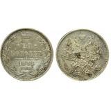 20 копеек,1874 года, (СПБ-НI) серебро Российская Империя (арт: н-37242)