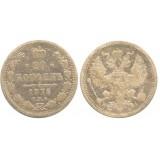 20 копеек,1876 года,  (СПБ-НI) серебро  Российская Империя