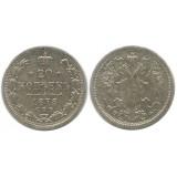 20 копеек,1878 года,  (СПБ-НФ) серебро  Российская Империя