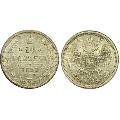 20 копеек,1881 года, (СПБ-НФ) серебро Российская Империя (арт: н-47119)