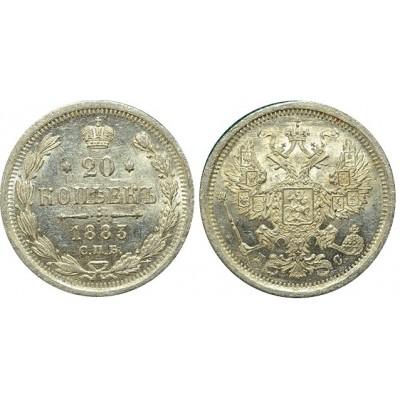 20 копеек,1883 года, (СПБ-ДС) серебро Российская Империя (арт: н-38882)