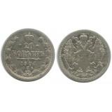 20 копеек,1904 года,  (СПБ-АР) серебро  Российская Империя