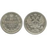 20 копеек,1907 года,  (СПБ-ЭБ) серебро  Российская Империя