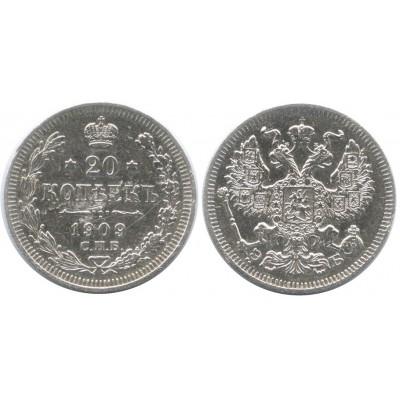 20 копеек,1909 года,  (СПБ-ЭБ) серебро  Российская Империя